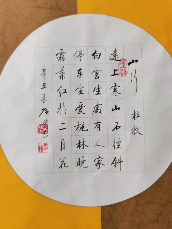 于广彬:大器晚成的书法实力派