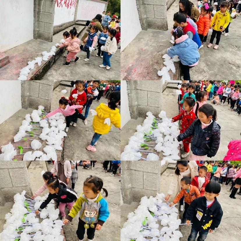 缅怀革命先烈感恩幸福生活——高县庆符镇四烈幼儿园开展清明节扫墓活动