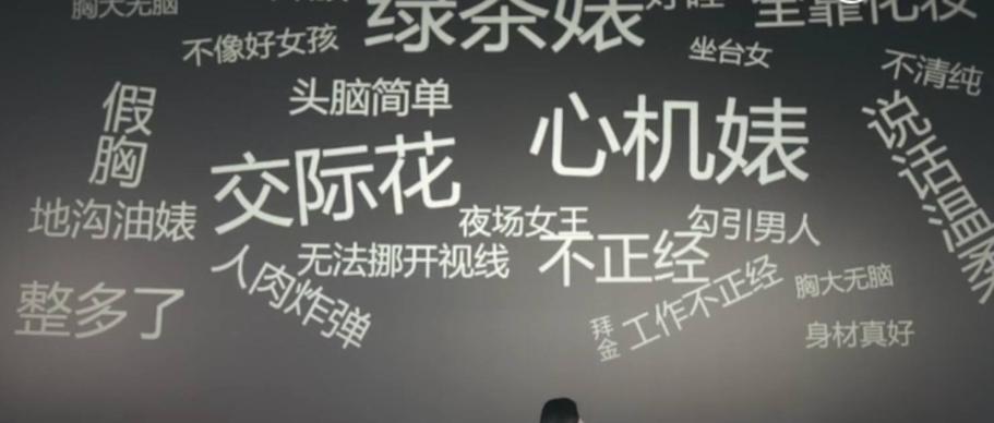 """凭实力躲过被网暴的命运,刘学义用行动告诉我们什么叫做""""憨"""""""
