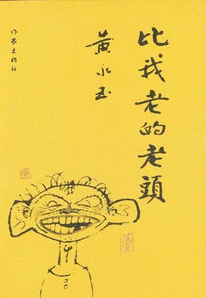 这个佛系书单 拯救你不开心的同时品读文学的魅
