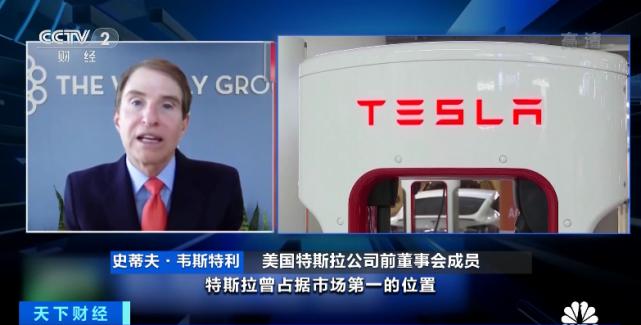 汽车产业大变局!又一巨头宣布:将不生产燃油车