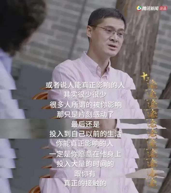 """罗翔:从象牙塔走出的刑法""""盗火英雄"""""""