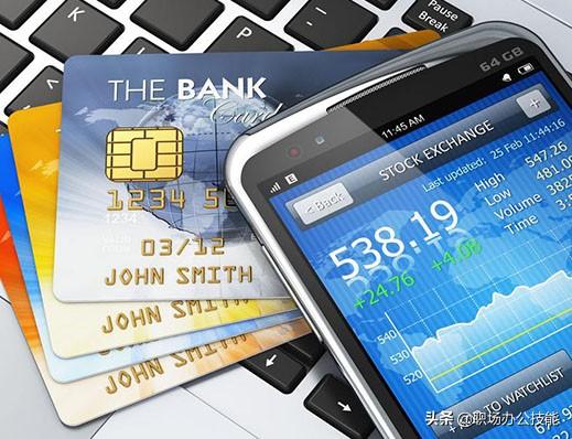 《NFC功能是什么意思,华为手机NFC功能怎么用?》