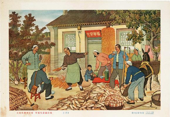 六十年代农村年画欣赏,张张精品,欢迎收藏