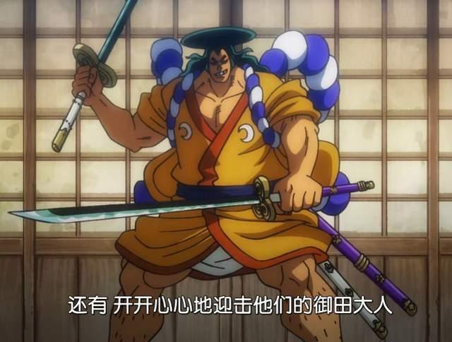 海賊王:大和與御田的6大相似之處,同樣向往自由,也未能盡孝道