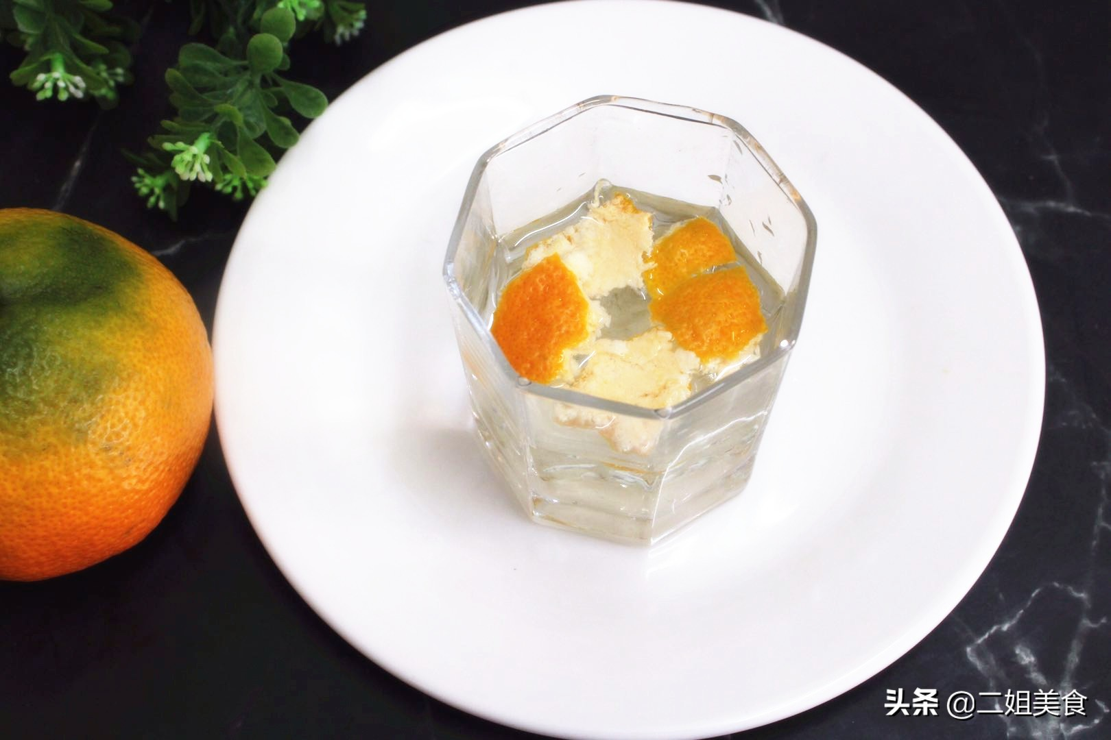 橘子皮是好寶貝,別再扔掉了,教您橘子皮的4個用法,簡單實用