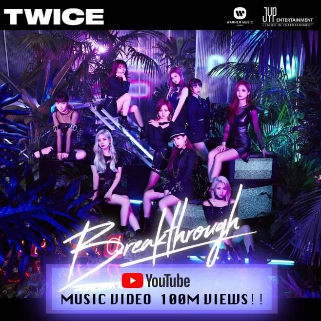 Twice共有17首歌曲点击量破亿,BLACKPINK歌迷高喊:YG快点营业