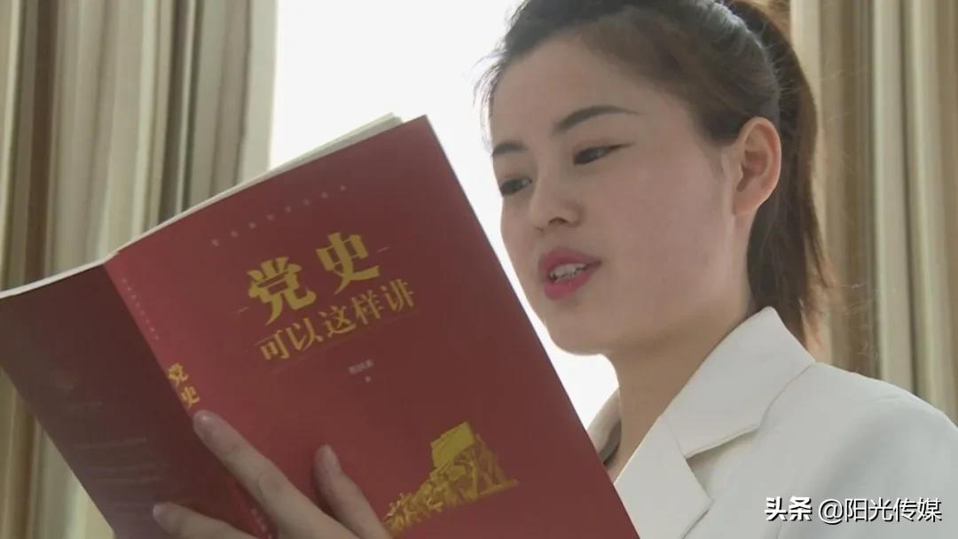 """德阳二中:""""空中课堂"""" 让党史教育""""声""""入人心"""