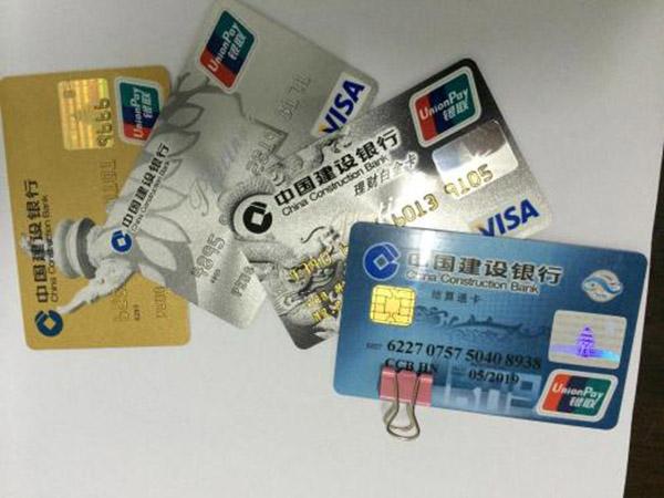 建行信用卡初始额度是多少?办理新卡额度3万不是问题!