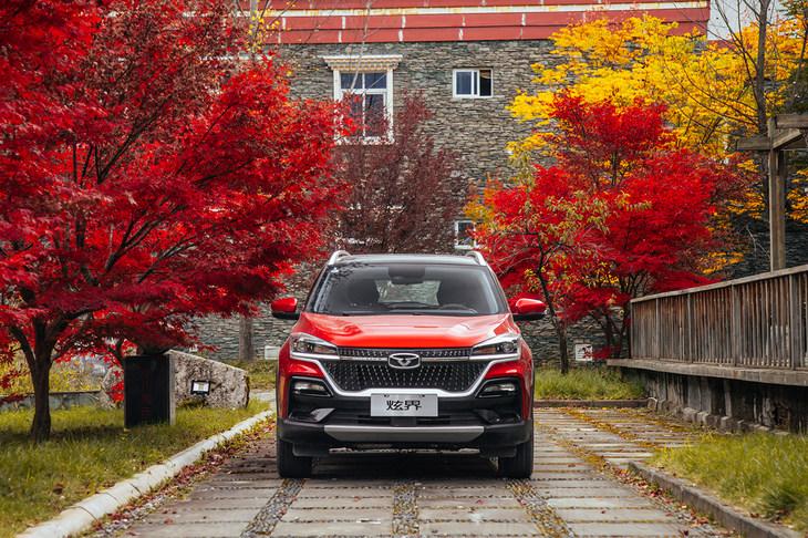 凯翼炫界新增车型上市 售价12.98万元