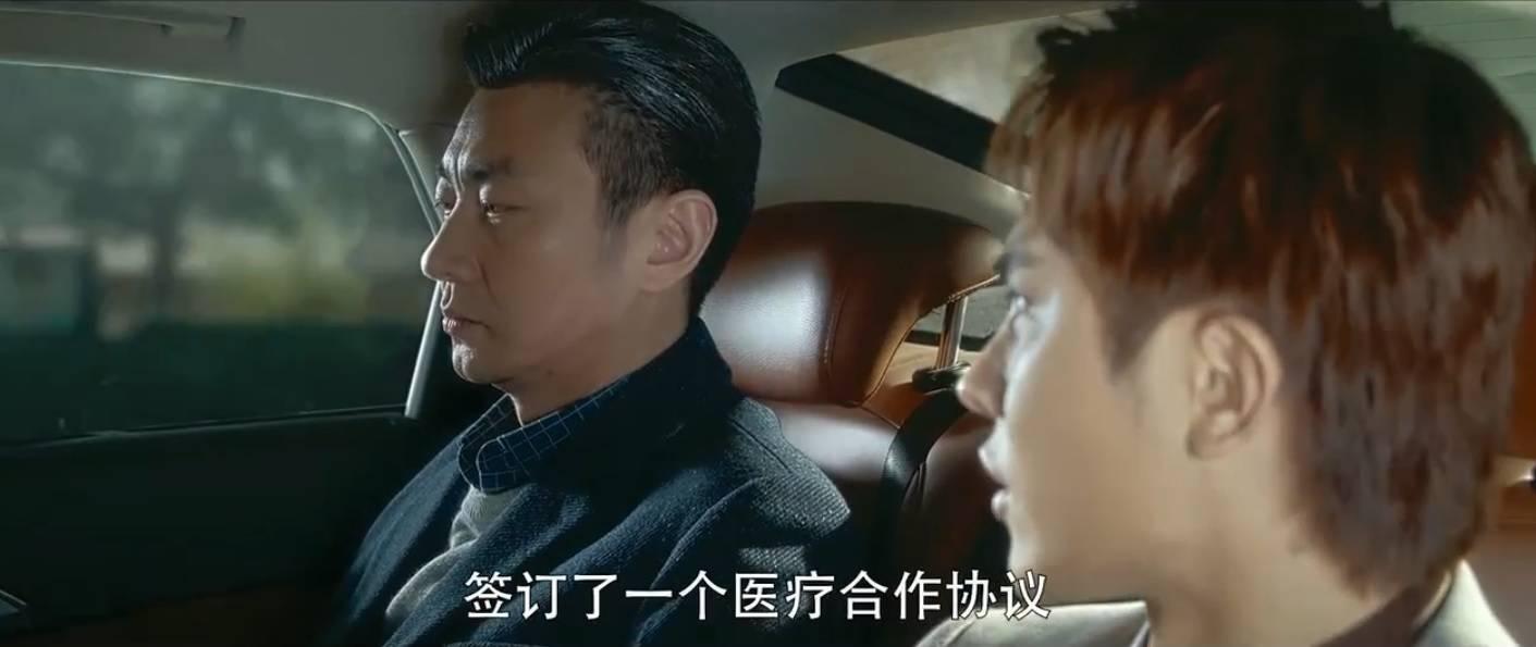 爱上特种兵大结局:卓然卧底摧毁犯罪集团,梁牧泽夏初结婚生子