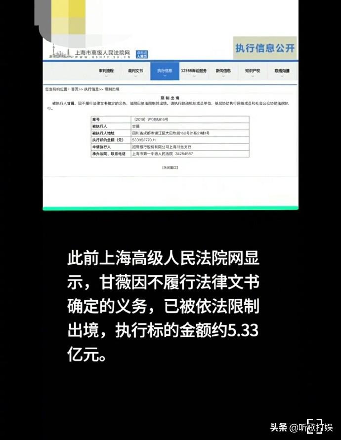 """贾跃亭妻子甘薇豪宅被拍卖,昔日""""京城四美"""",如今形单影只"""