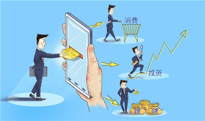 p2p投资人的钱能拿回来吗?该如何选择安全的理财平台