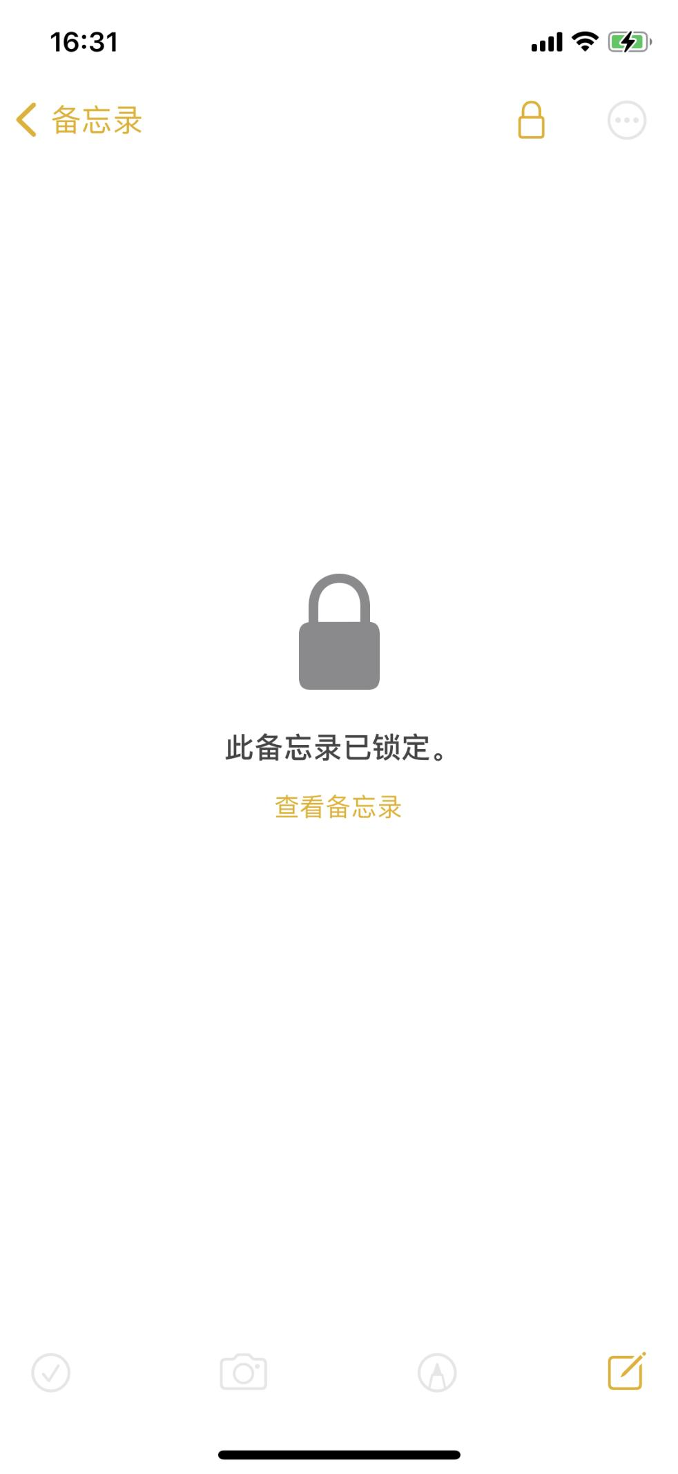 备忘录怎么加密(iPhone备忘录怎么上锁)