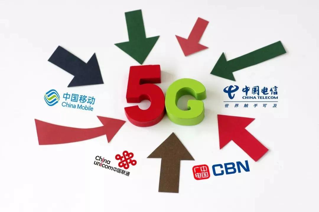 广电700M迁移,5G建设加速,192手机何时放号?