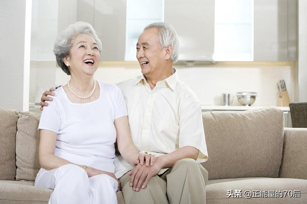 2020年养老保险新方案 第4张