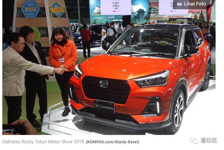 在印尼这21种新车可免税