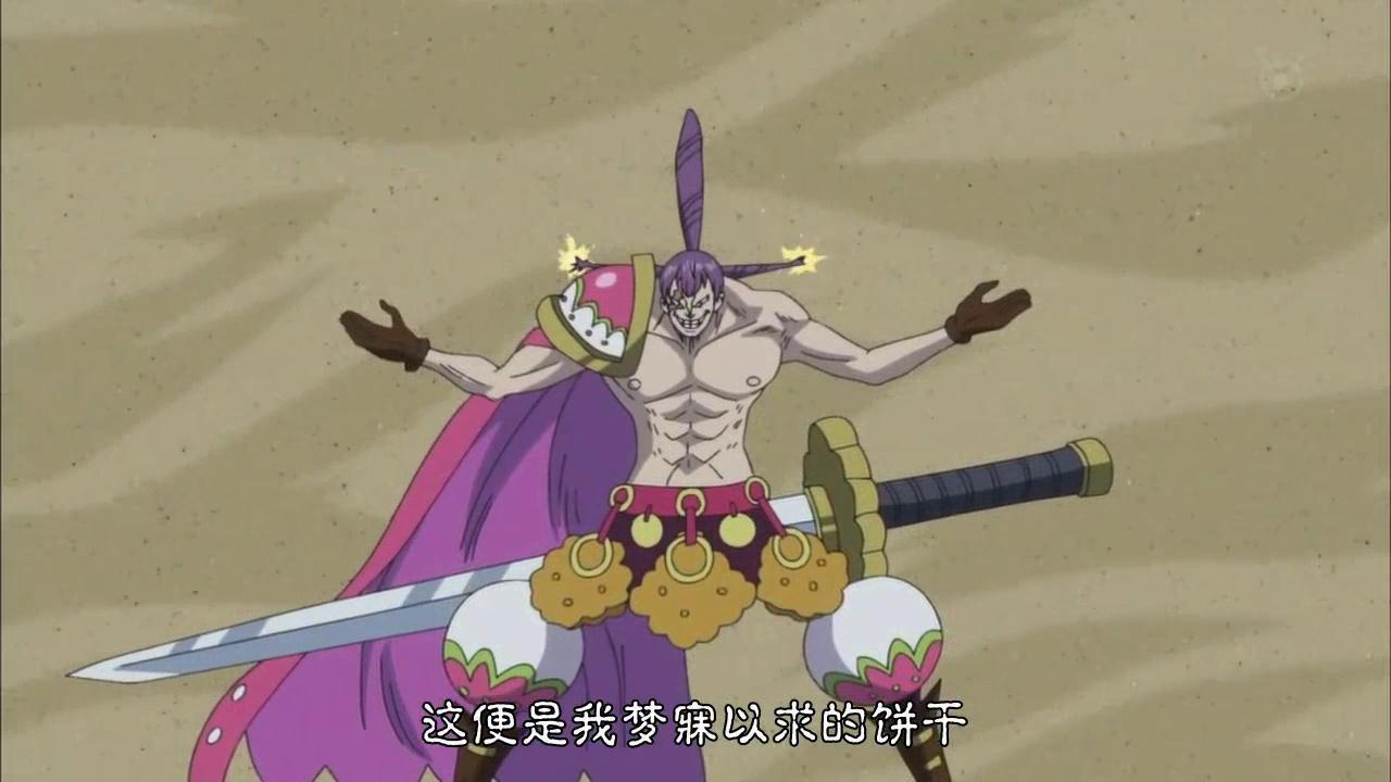 海賊王中6把位階不明的名劍,杜蘭德爾名氣大,七星劍控人心智