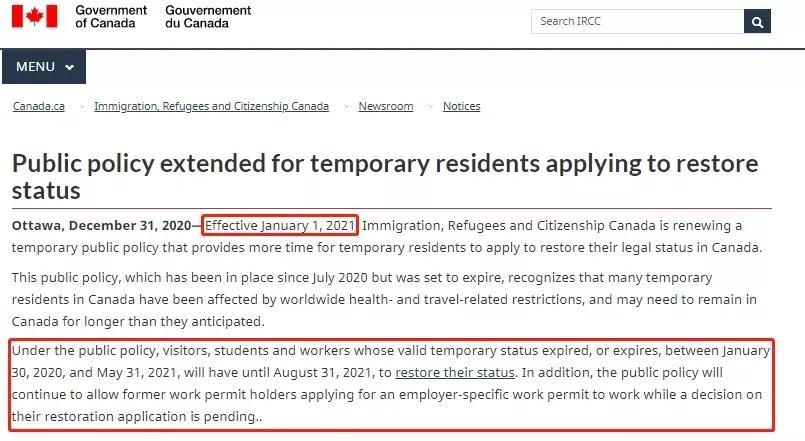 移民黄金年!2021新开始,加拿大将迎来10件大事