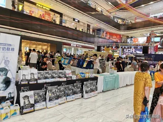 曾是山西首屈一指商业巨头!华宇集团百花谷变成朝阳街东西城?