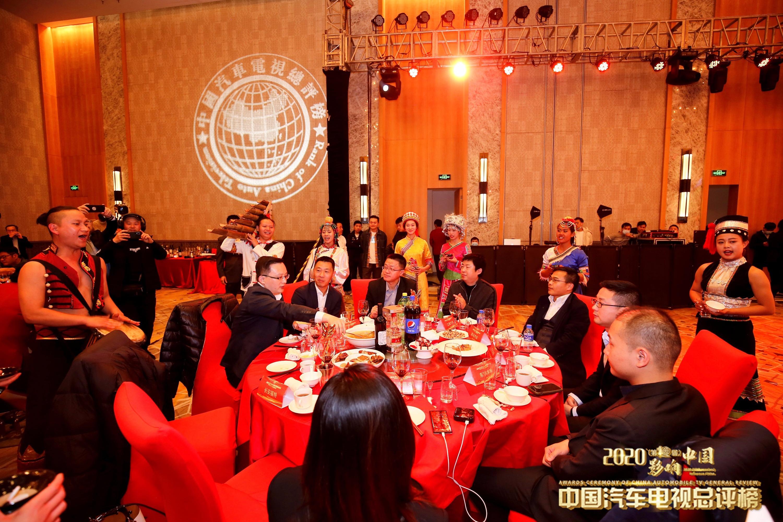十年磨一剑砺得梅花香  2020'(第十届)影响中国 • 中国汽车电视总评榜颁奖盛典盛大开幕