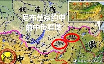 西伯利亚和贝加尔湖原来都是中国的却为何成了俄国领土你知道吗?