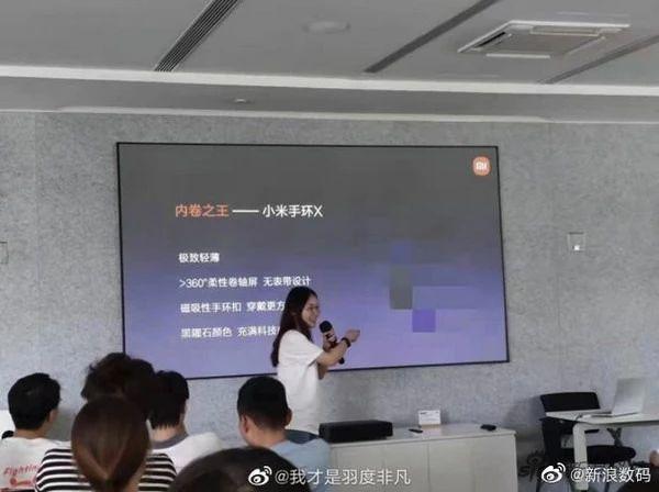 「科技V报」iPad Air5曝光或首搭OLED屏;疑似新版小米MIX 4入网-20210729-VDGER