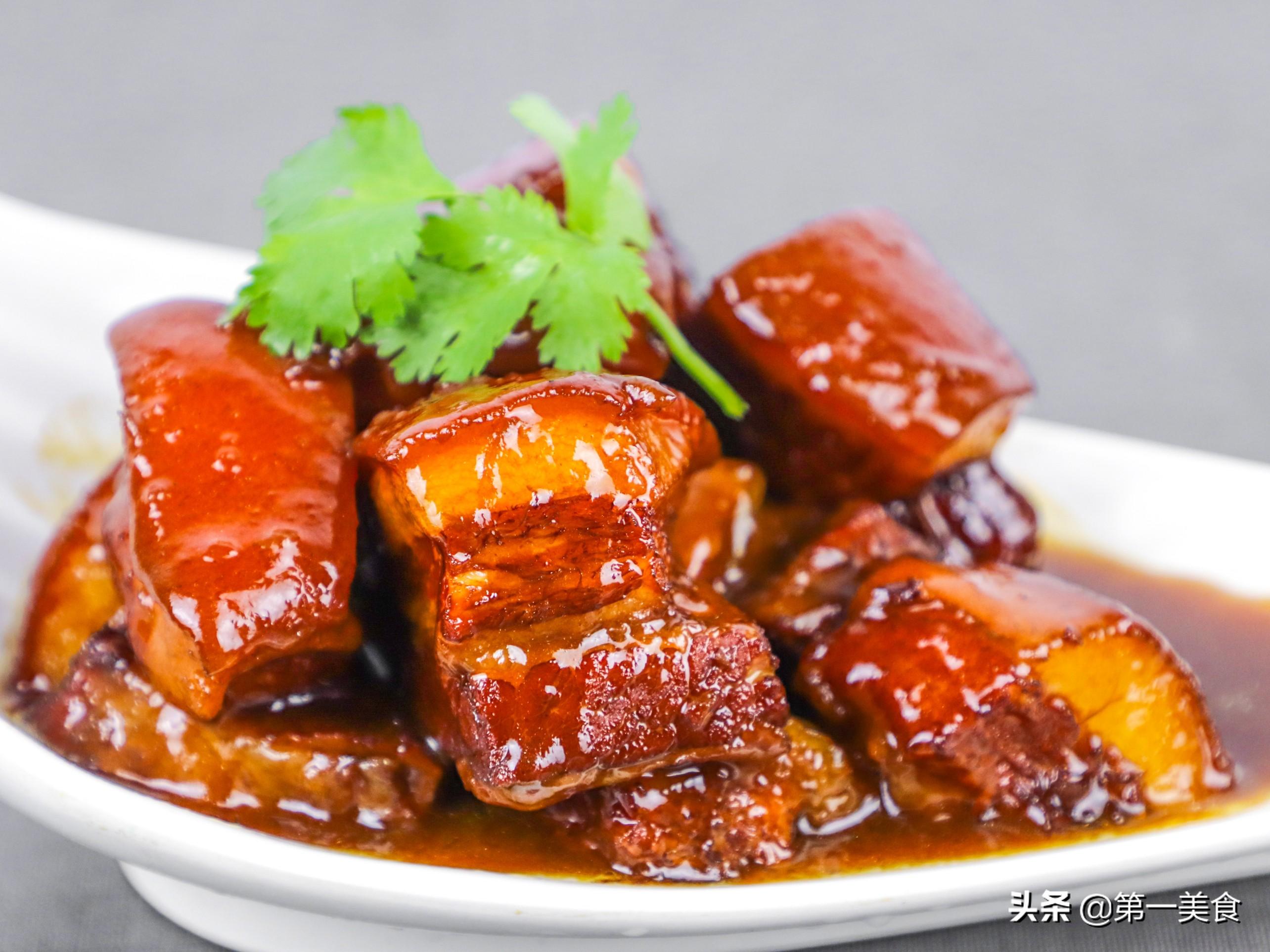红烧肉(东坡肉 )最正确的家常做法