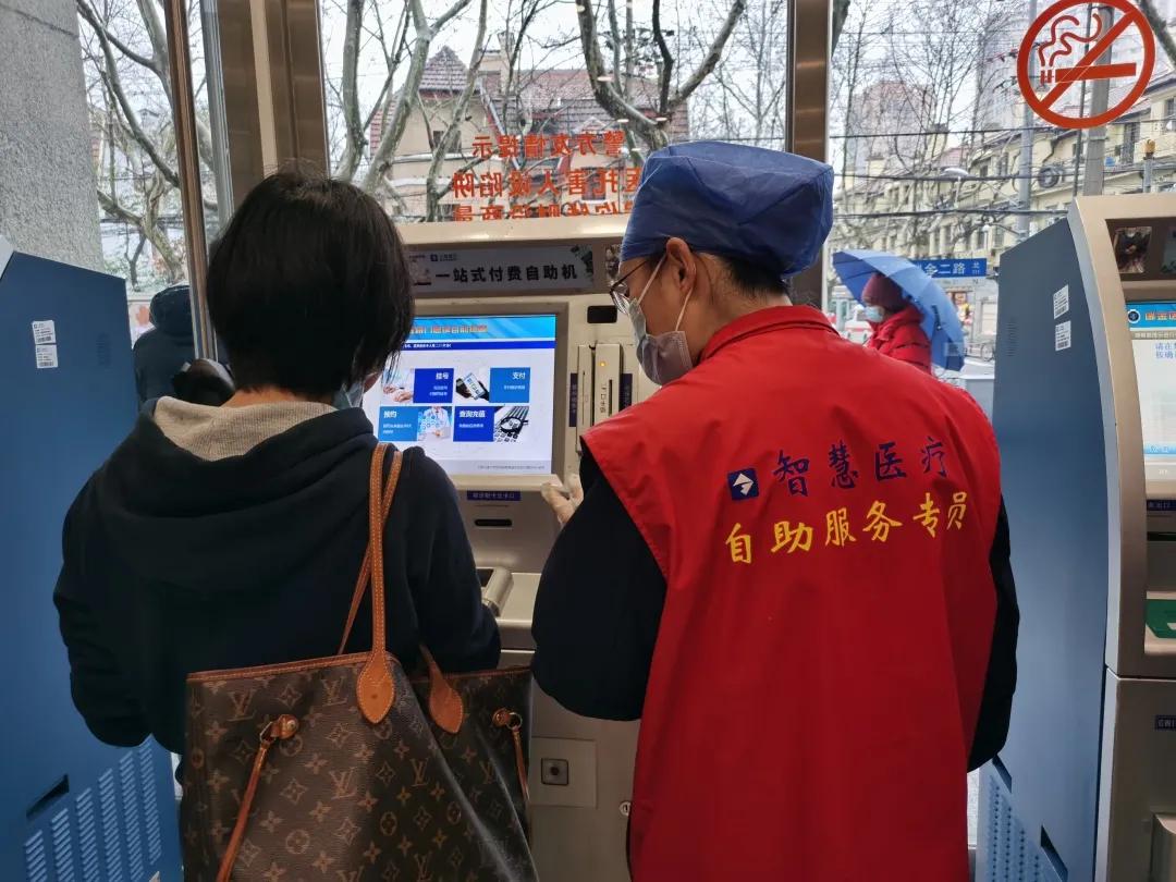 上海知名医院怎么预约挂号最方便?我们测试了一遍