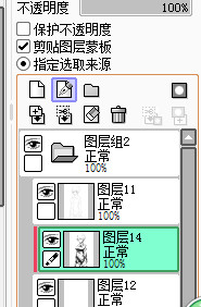 sai怎么导入图片(sai2如何把图片导入已有图层)