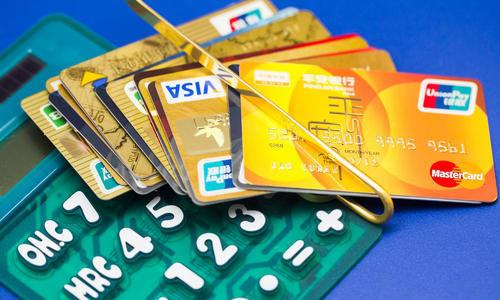 银行调整信用卡分期提前还款收费,改为违约金 兴业银行信用卡分期 信用卡分期提前还款收费 信用卡违约金怎么算 第1张