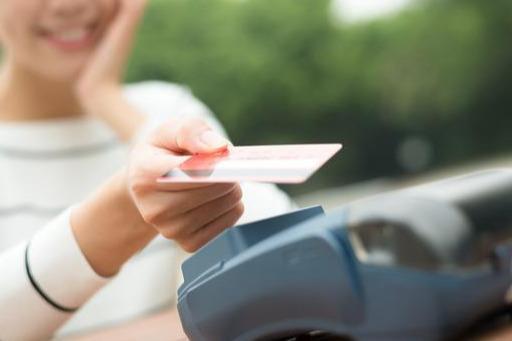 没有POS机怎么刷信用卡,信用卡无卡取现app秒到 快卡付app下载 快卡付靠谱吗 信用卡无卡取现app 第1张