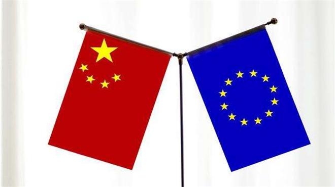 """美国真以为能""""只手遮天""""?欧洲亮明态度:不会与中国""""唱反调"""""""