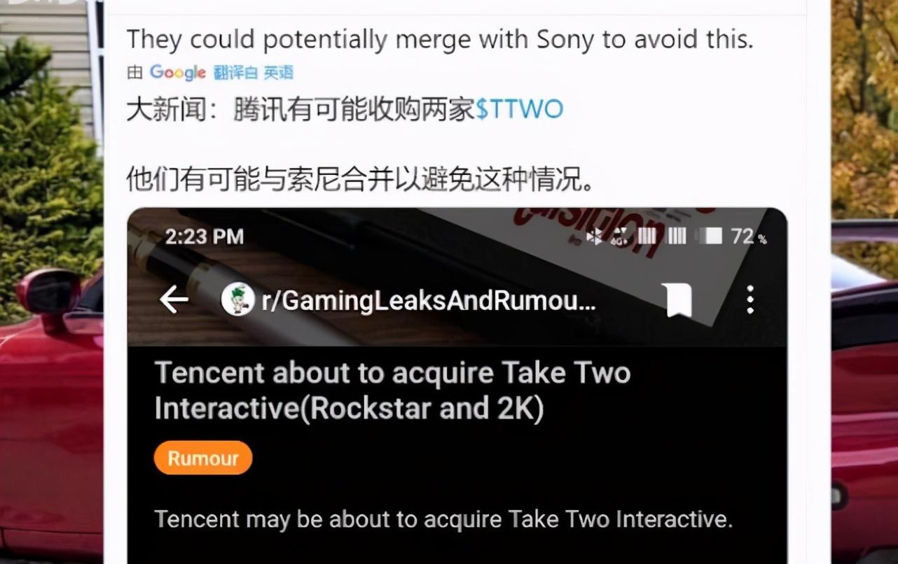 """R星将被收购登上热搜,《GTA6》或将成为""""有生之年""""游戏"""