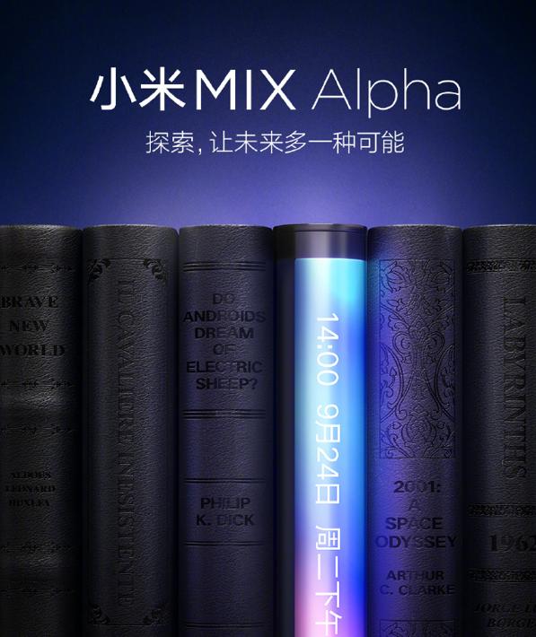 小米MIX新手机再曝出,将在材料和加工工艺上开大