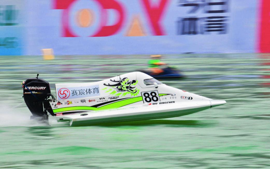 中国·彭水摩托艇大奖赛落下帷幕七项大奖花落各家