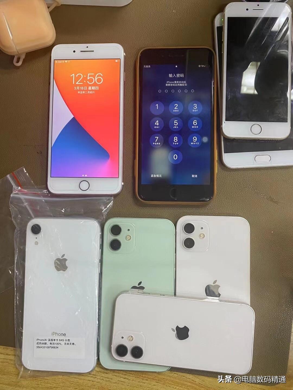 两台苹果怎样完美换机(两台苹果手机一键换机)