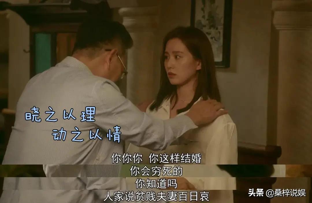 《流金岁月》结局:蒋南孙与凤凰男分手嫁王永正,朱锁锁离婚出国