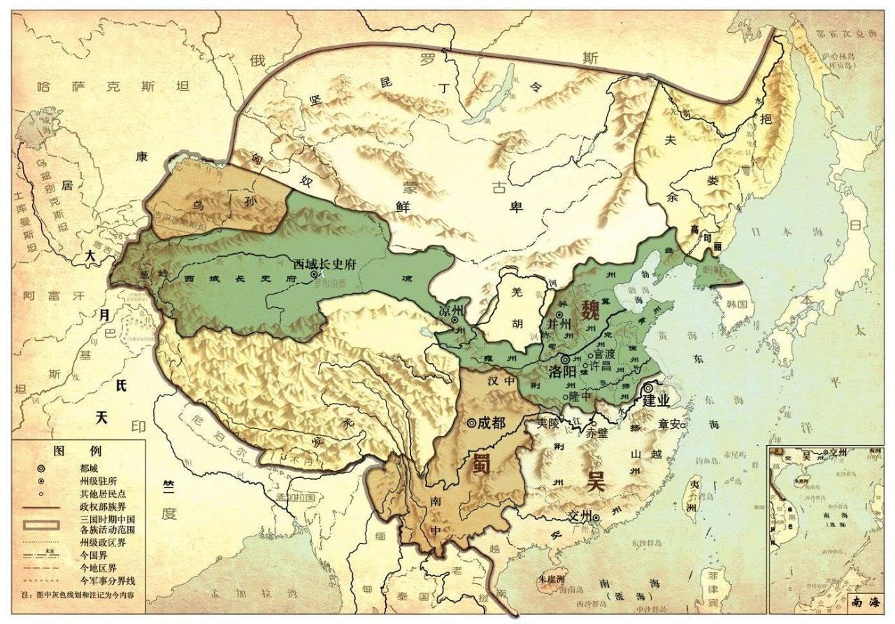 中国古代是如何取国号的?相同的国号又如何区分?看完涨知识