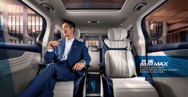 科技豪华MPV荣威iMAX8重磅上市,售价18.88-25.38万元