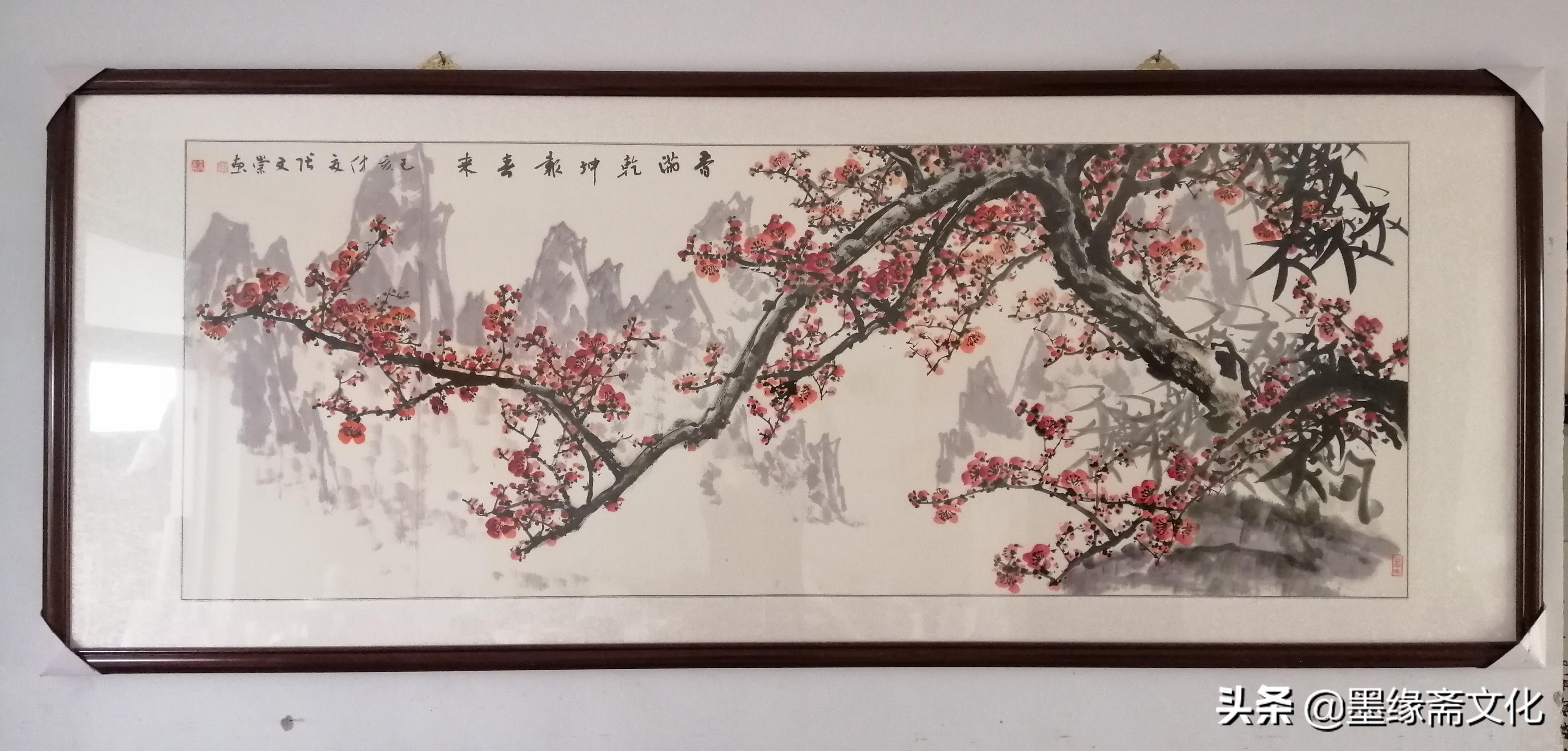 张文崇国画作品欣赏