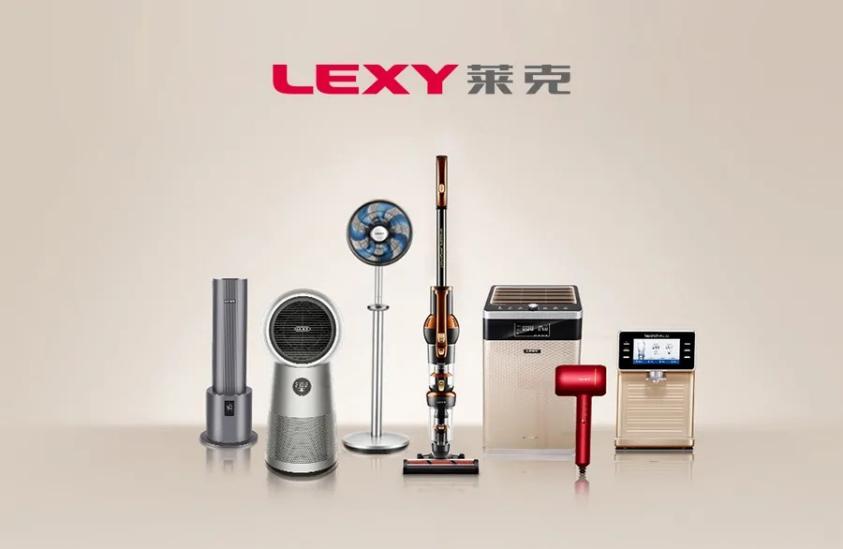 领跑高端吸尘器市场,莱克彰显大国品牌硬实力