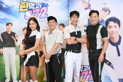 李昇基新节目打高尔夫:我要是赢了李敬揆前辈就要削发剃光头