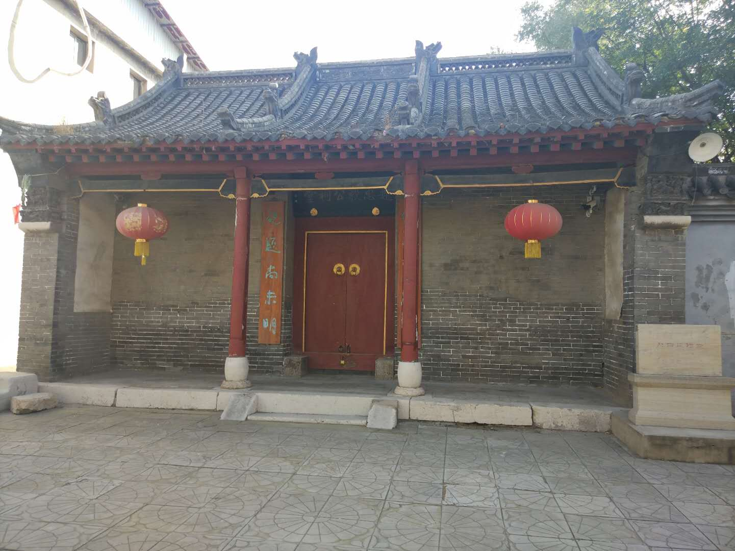 国艺中联到高邑考察赵南星祠堂