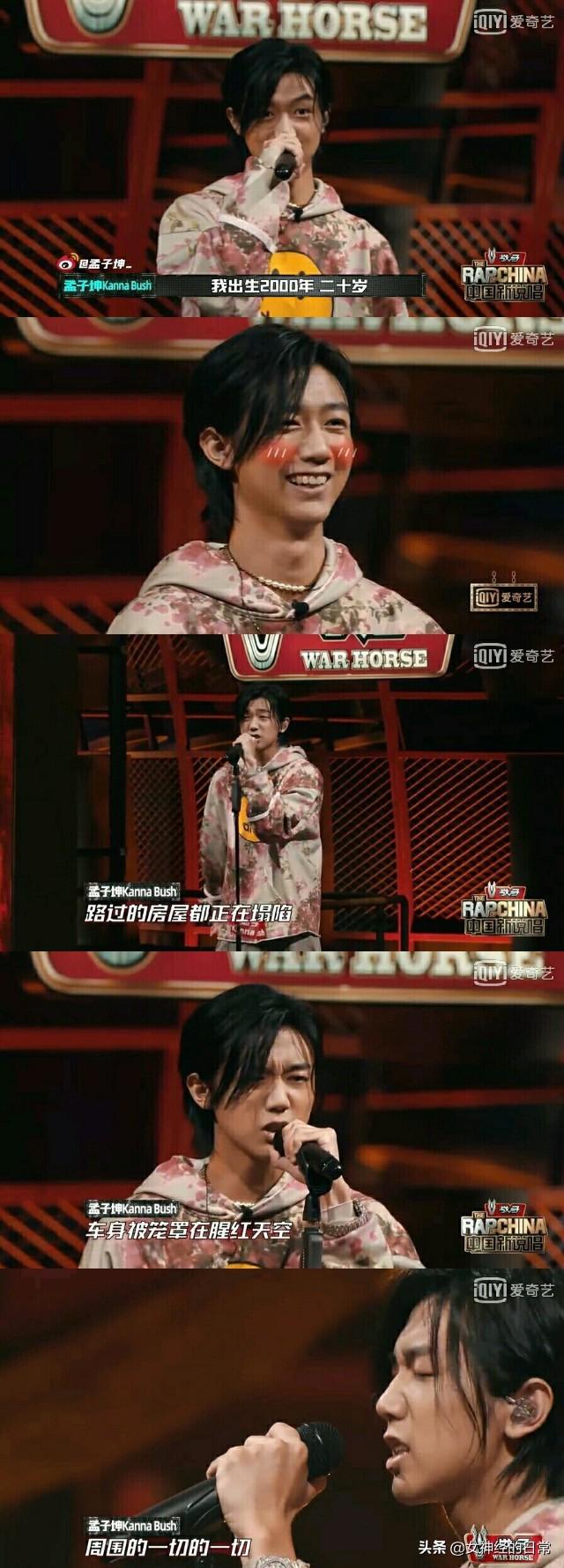 孟子坤:以喜欢的说唱再次回到舞台!