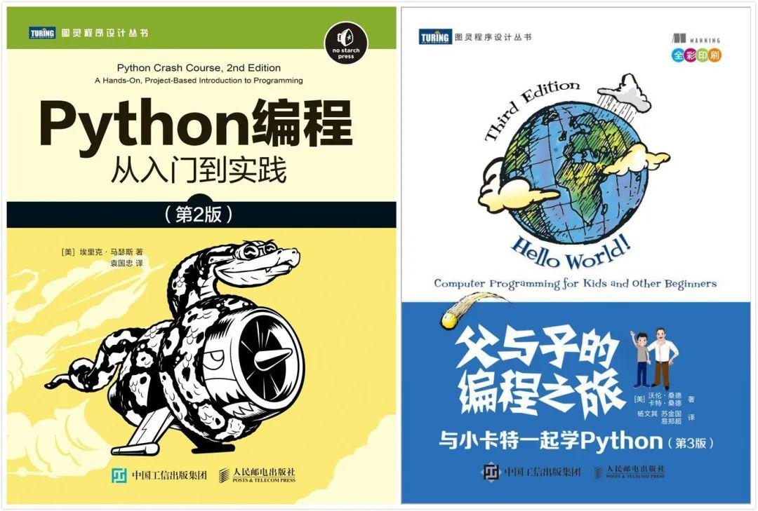 醒醒!Python已经支持中文变量名啦