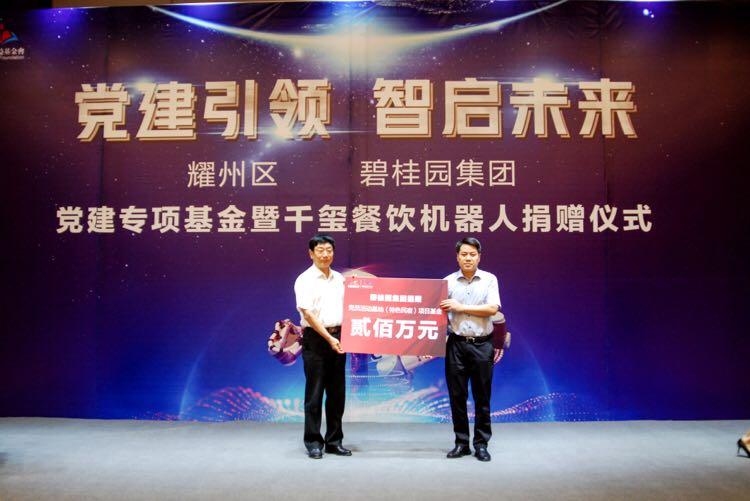 耀州区马咀村:全国第一个用上机器人