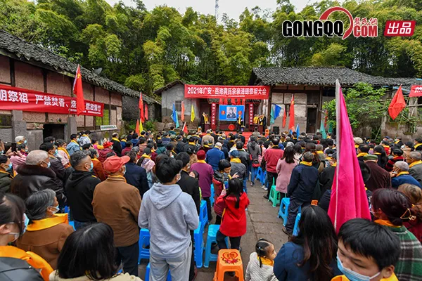广安市|岳池县龚氏宗亲清明祭祖大会