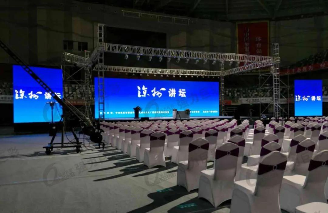 全程高燃的视觉大秀!看LED显示如何打造完美舞台