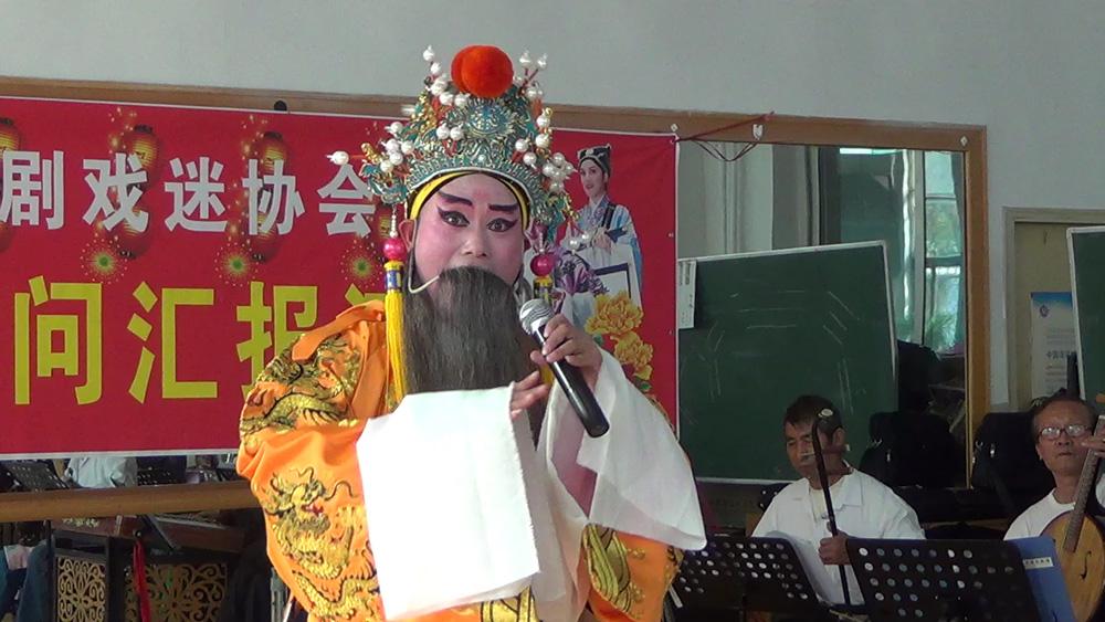 天津滨海:渤海石油豫剧戏迷协会举办十周年庆典活动